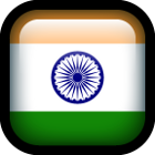 india visa applications